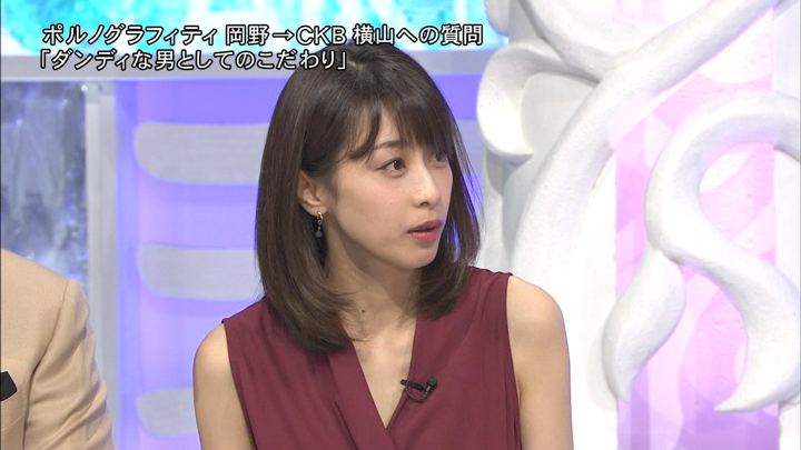 2018年08月18日加藤綾子の画像21枚目