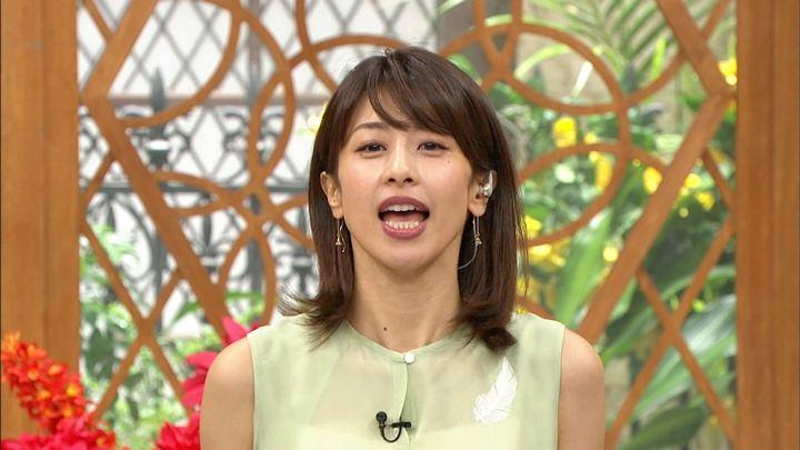 2018年08月22日加藤綾子の画像01枚目