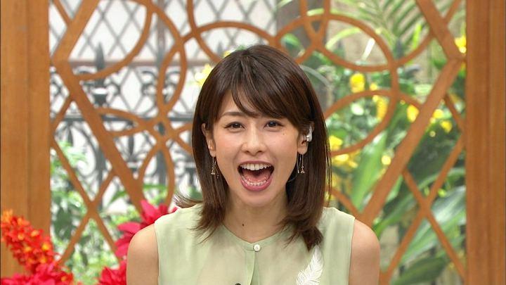 2018年08月22日加藤綾子の画像04枚目