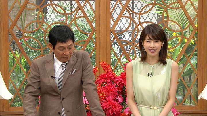 2018年08月22日加藤綾子の画像05枚目