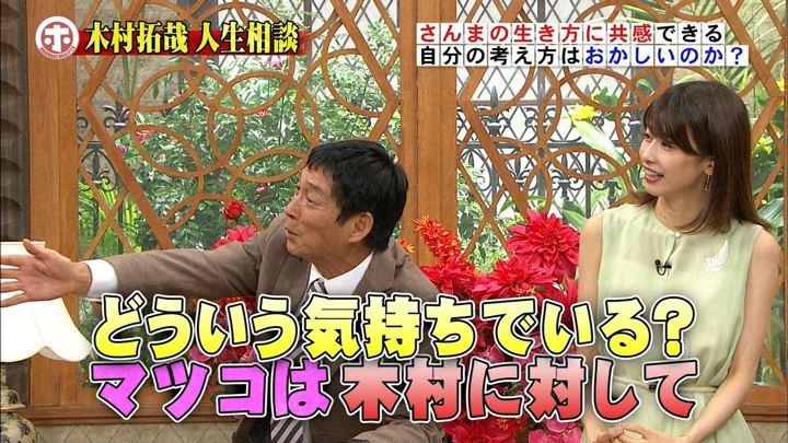 2018年08月22日加藤綾子の画像06枚目