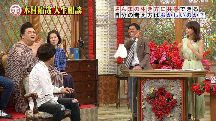 2018年08月22日加藤綾子の画像07枚目