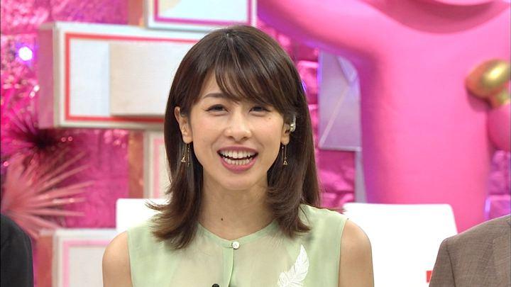2018年08月22日加藤綾子の画像09枚目