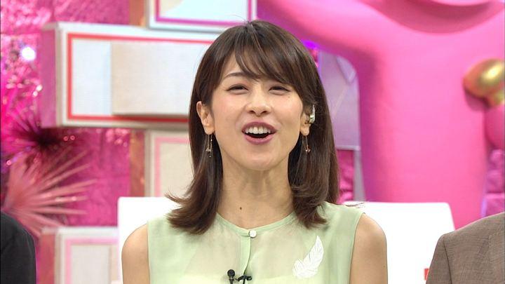2018年08月22日加藤綾子の画像10枚目