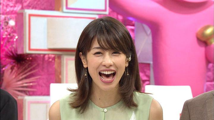 2018年08月22日加藤綾子の画像11枚目