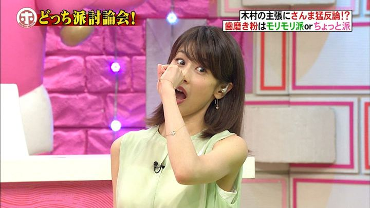 2018年08月22日加藤綾子の画像12枚目