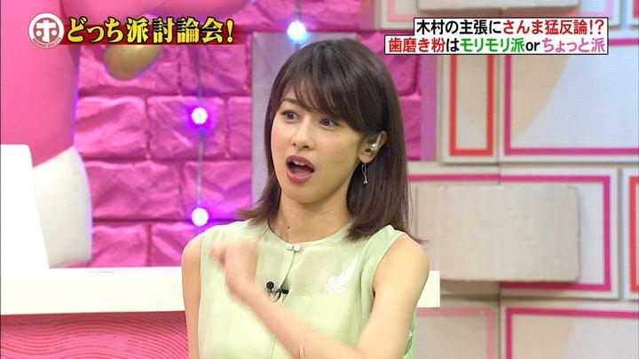 2018年08月22日加藤綾子の画像14枚目