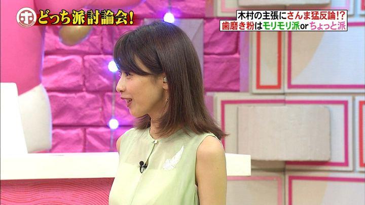2018年08月22日加藤綾子の画像16枚目
