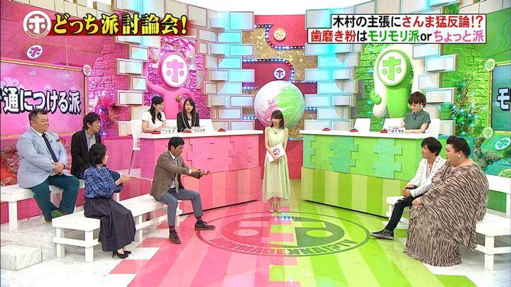 2018年08月22日加藤綾子の画像17枚目