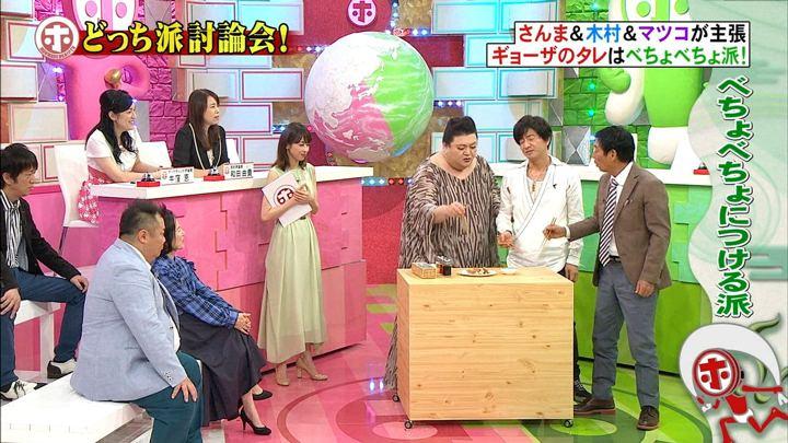 2018年08月22日加藤綾子の画像19枚目
