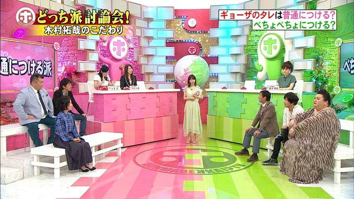 2018年08月22日加藤綾子の画像20枚目
