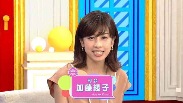 2018年08月23日加藤綾子の画像01枚目