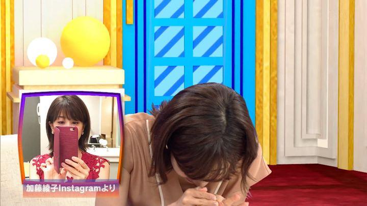 2018年08月23日加藤綾子の画像03枚目
