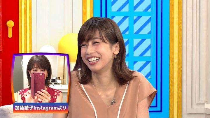 2018年08月23日加藤綾子の画像04枚目
