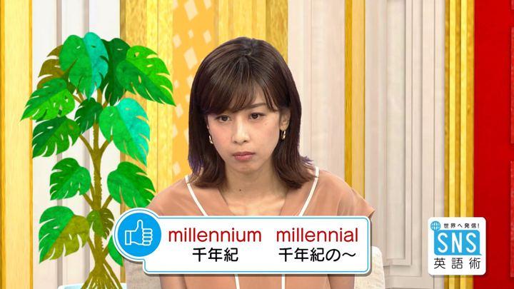 2018年08月23日加藤綾子の画像08枚目