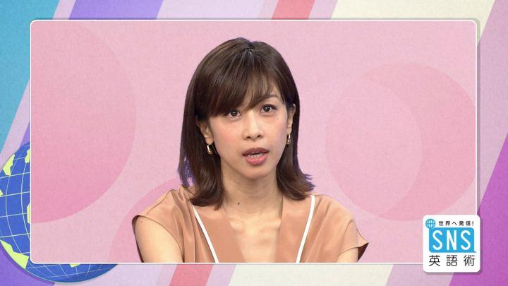 2018年08月23日加藤綾子の画像13枚目