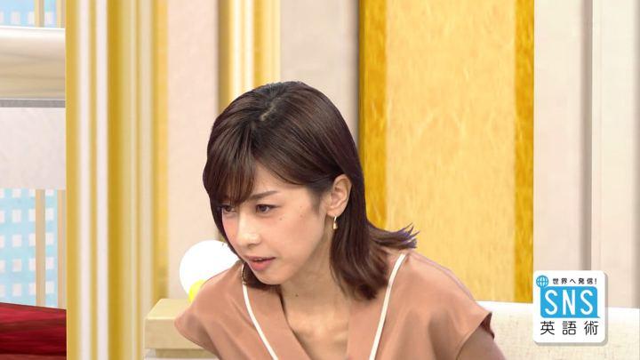 2018年08月23日加藤綾子の画像15枚目