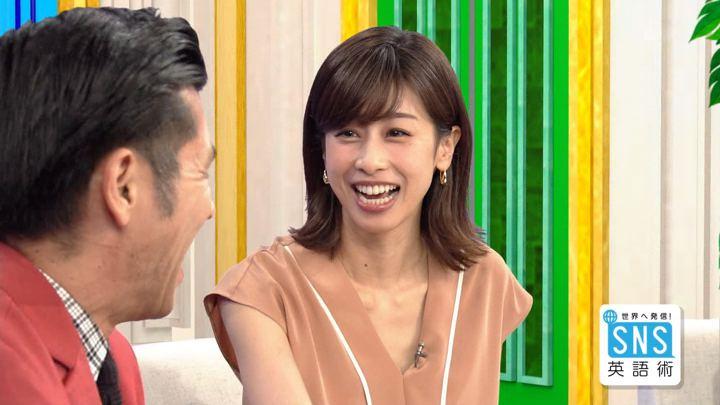 2018年08月23日加藤綾子の画像18枚目