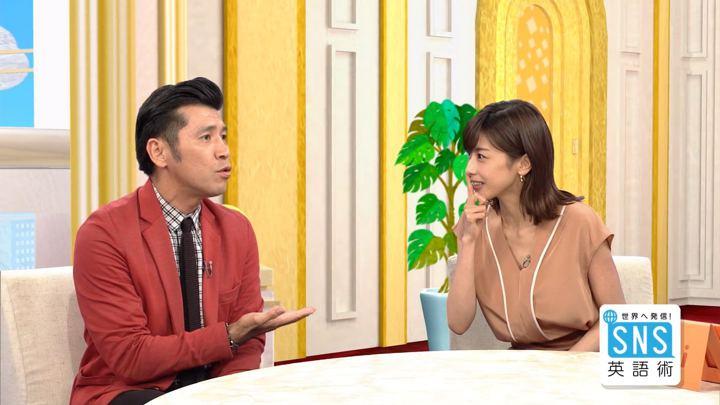 2018年08月23日加藤綾子の画像19枚目