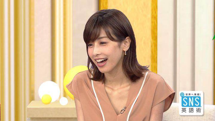 2018年08月23日加藤綾子の画像23枚目