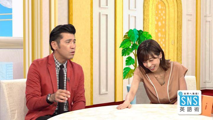 2018年08月23日加藤綾子の画像24枚目