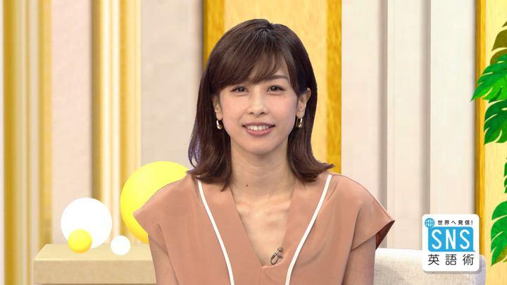 2018年08月23日加藤綾子の画像27枚目