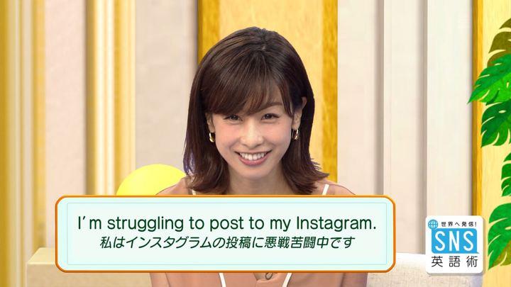 2018年08月23日加藤綾子の画像28枚目