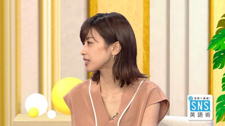 2018年08月23日加藤綾子の画像29枚目