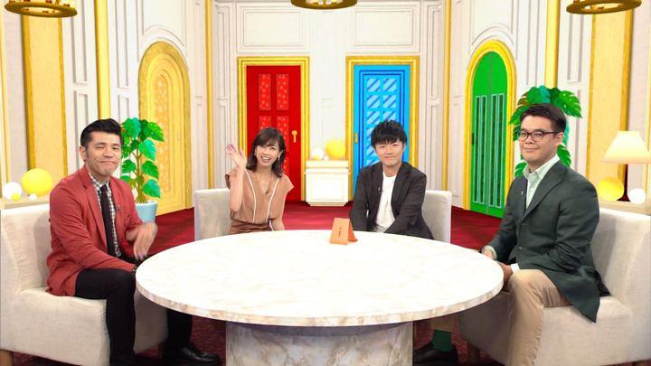 2018年08月23日加藤綾子の画像31枚目