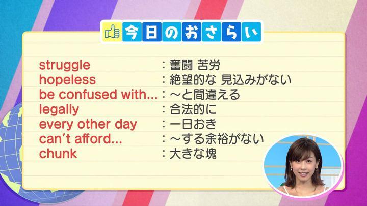 2018年08月23日加藤綾子の画像33枚目