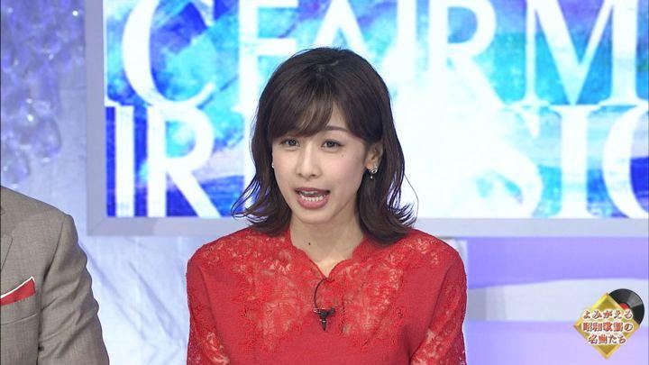 2018年08月25日加藤綾子の画像04枚目