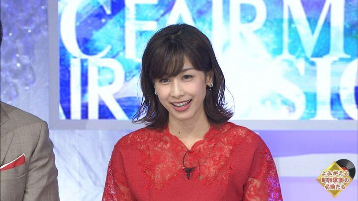 2018年08月25日加藤綾子の画像06枚目