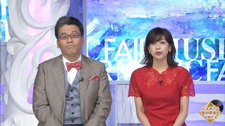 2018年08月25日加藤綾子の画像07枚目