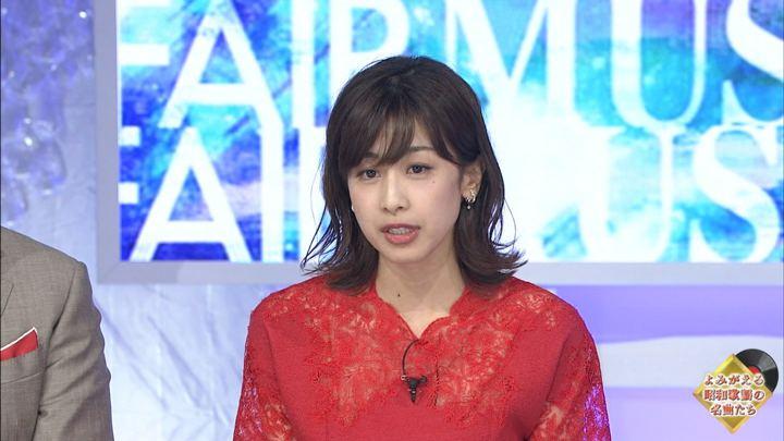 2018年08月25日加藤綾子の画像08枚目