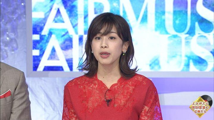 2018年08月25日加藤綾子の画像09枚目