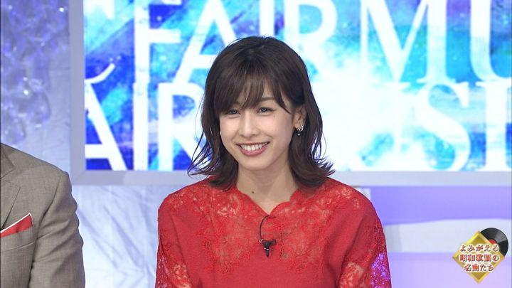 2018年08月25日加藤綾子の画像11枚目