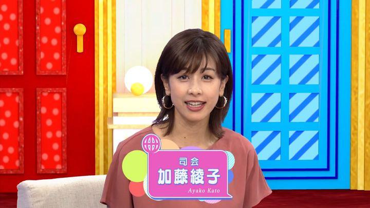 2018年08月30日加藤綾子の画像01枚目