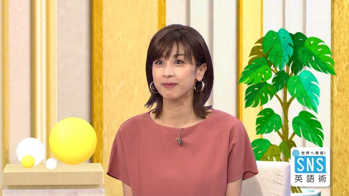 2018年08月30日加藤綾子の画像03枚目