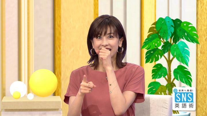 2018年08月30日加藤綾子の画像04枚目