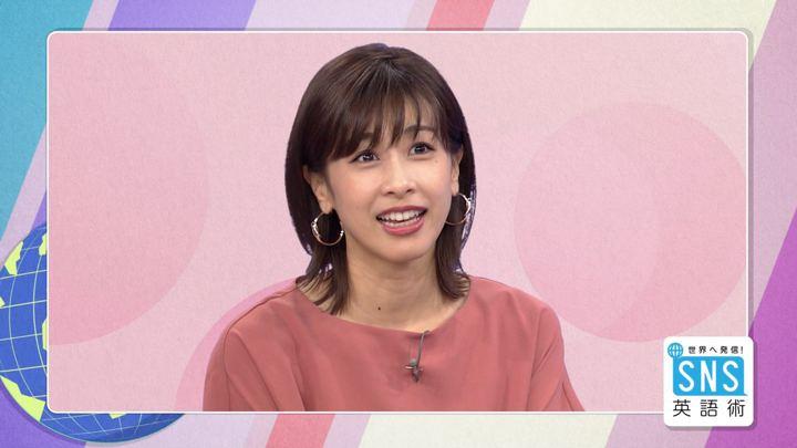 2018年08月30日加藤綾子の画像05枚目