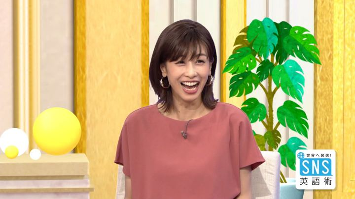 2018年08月30日加藤綾子の画像06枚目