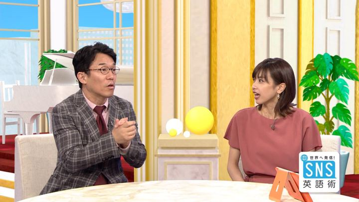 2018年08月30日加藤綾子の画像08枚目