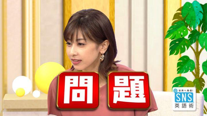 2018年08月30日加藤綾子の画像09枚目