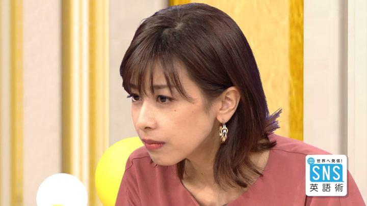 2018年08月30日加藤綾子の画像10枚目