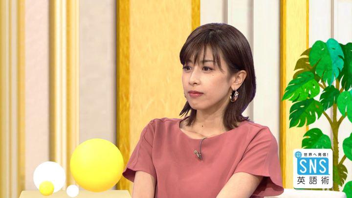 2018年08月30日加藤綾子の画像11枚目