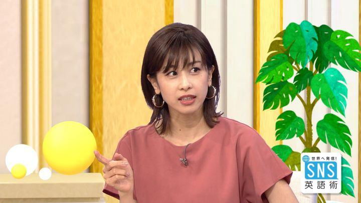 2018年08月30日加藤綾子の画像13枚目