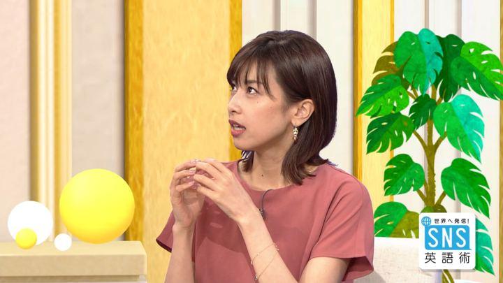 2018年08月30日加藤綾子の画像14枚目