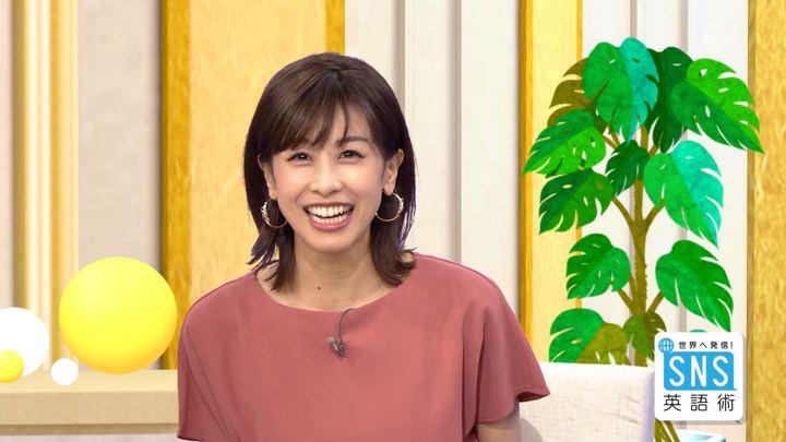 2018年08月30日加藤綾子の画像16枚目