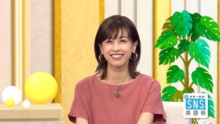 2018年08月30日加藤綾子の画像18枚目