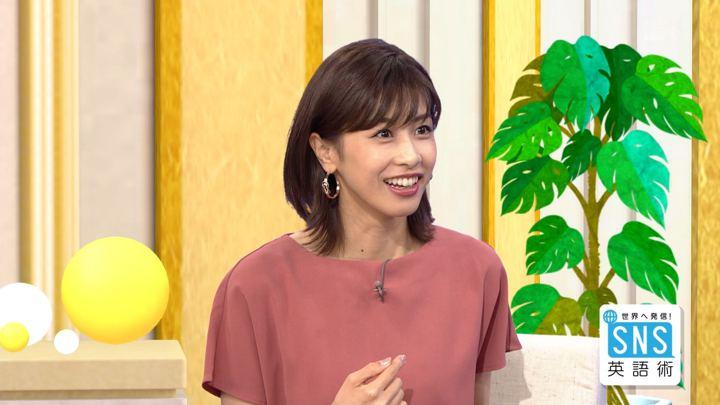 2018年08月30日加藤綾子の画像19枚目